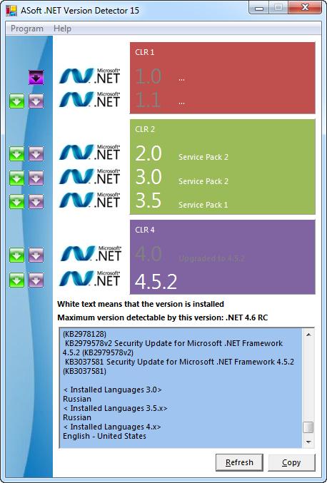 Скачать программу net framework